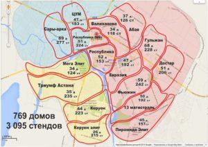 Охват города Астана