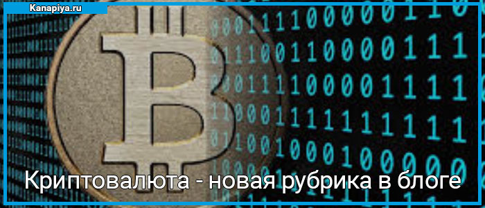 Crypto Market Ads представляет маркетплейс крипто маркетинга и рекламы 2