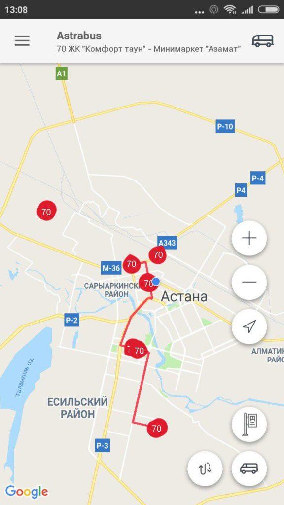 Вкладка AstraBus приложения Astrabus