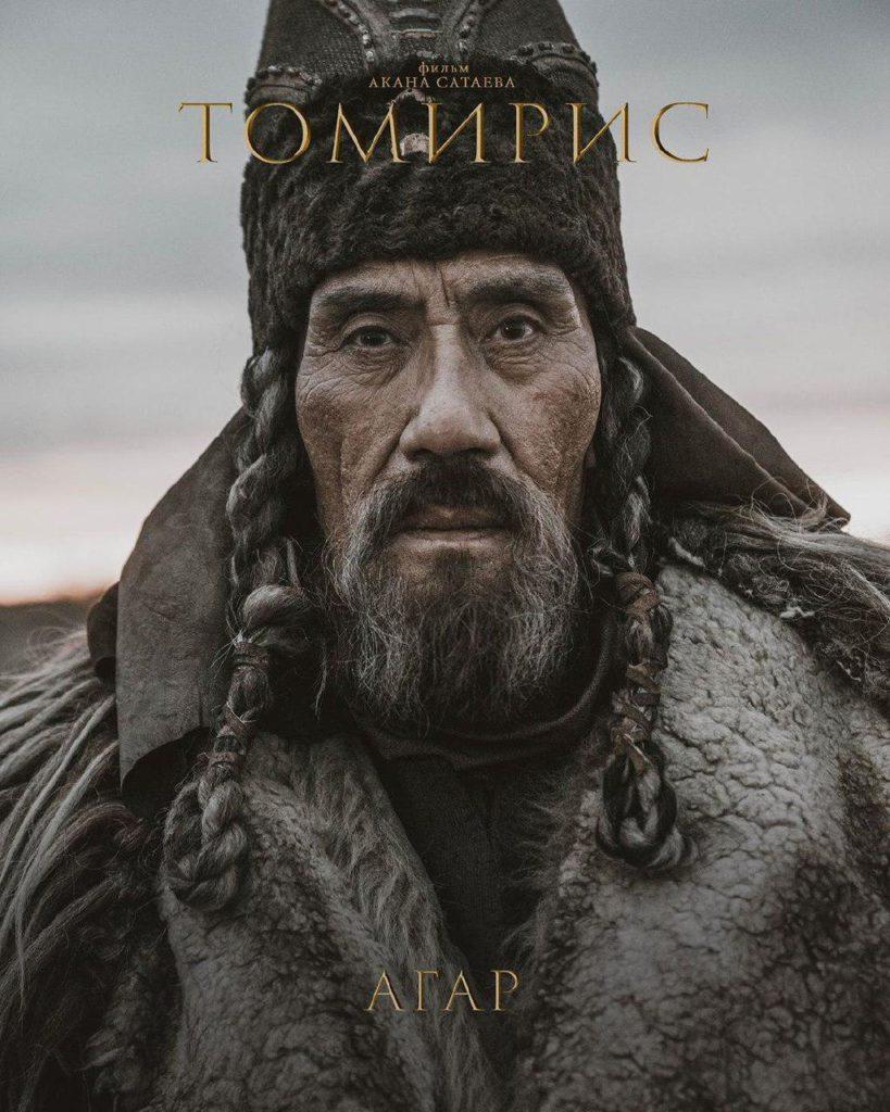 Агар, один из вождей скифских племен - Димаш Ахимов